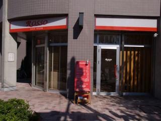 ROSSO北赤羽店